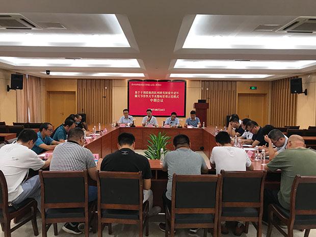 苏州市科技局会议---620.jpg